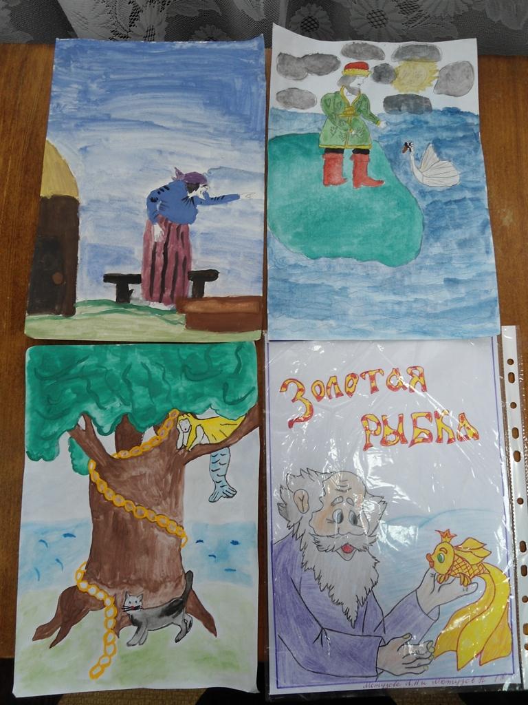 Рисунок на тему творчества а с пушкина